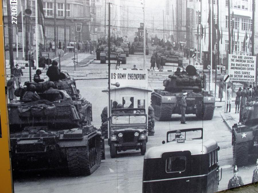 «Танковое противостояние»